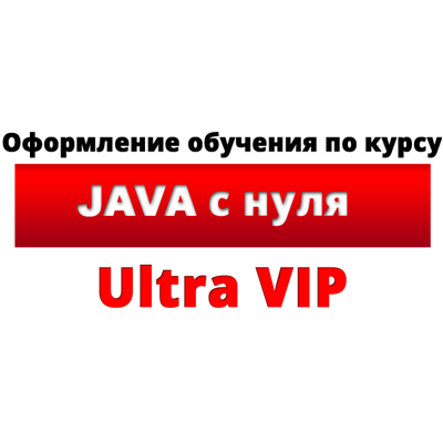 ultravip