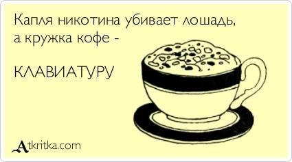 открытки-auto-151579