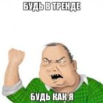 muzhik_25975630_big_